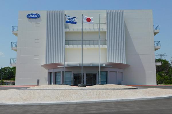 (国研)日本原子力研究開発機構 大熊分析・研究センター