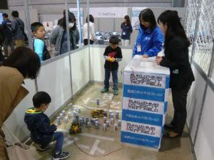 ロボット・航空宇宙フェスタふくしま2018-02