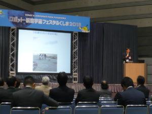 ロボット・航空宇宙フェスタふくしま2018-04