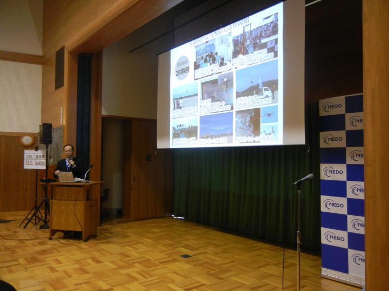 「人材育成、産学連携、ロボット性能評価に係るシンポジウム」で福島ロボットテストフィールドを紹介しました!;