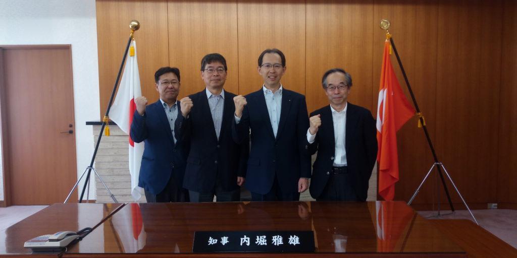 福島県知事表敬訪問を行いました。;