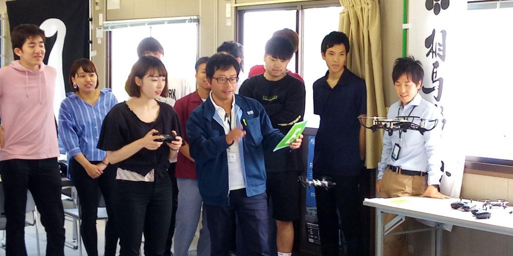 早稲田大学の学生に来訪いただきました。;
