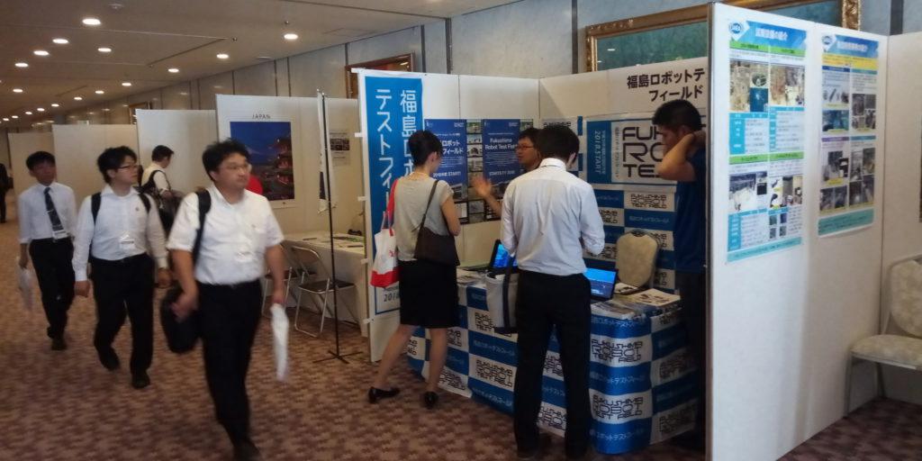 ロボティクス・メカトロニクス 講演会 2019 in Hiroshimaにブース出展しました!;