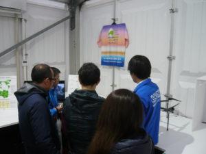 「地球へ社会へ未来へG20イノベーション展」に出展しました!;
