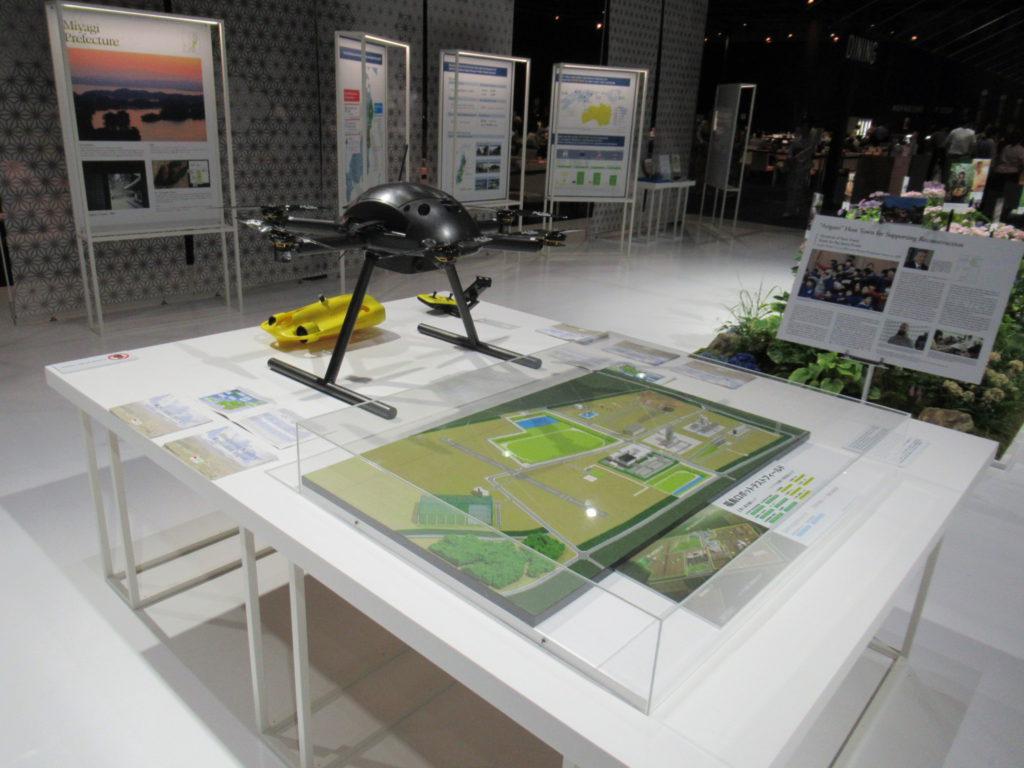 G20大阪サミット-1