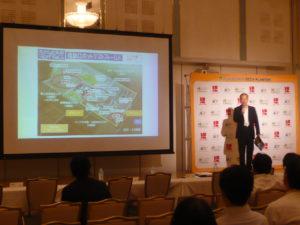 「第2回福島テックプラングランプリ」で福島ロボットテストフィールドを紹介しました!;