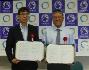 東北大学タフ・サイバーフィジカルAI研究センターとの連携協定を締結しました!2