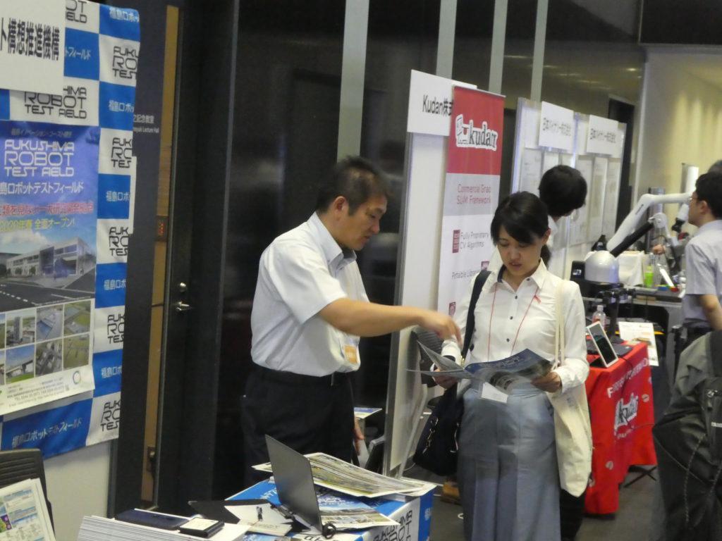 第37回日本ロボット学会学術講演会に出展しました!;