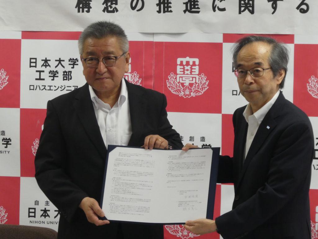 日本大学工学部と連携協定を締結しました。;