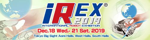 2019国際ロボット展に出展します!;
