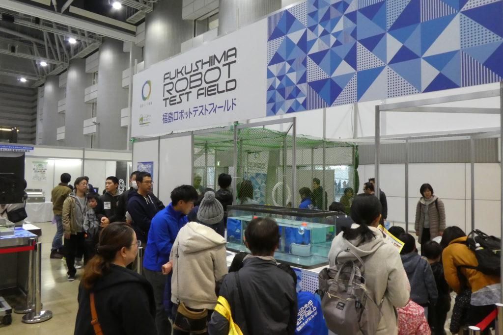 ロボット・航空宇宙フェスタふくしま2019に出展しました!;