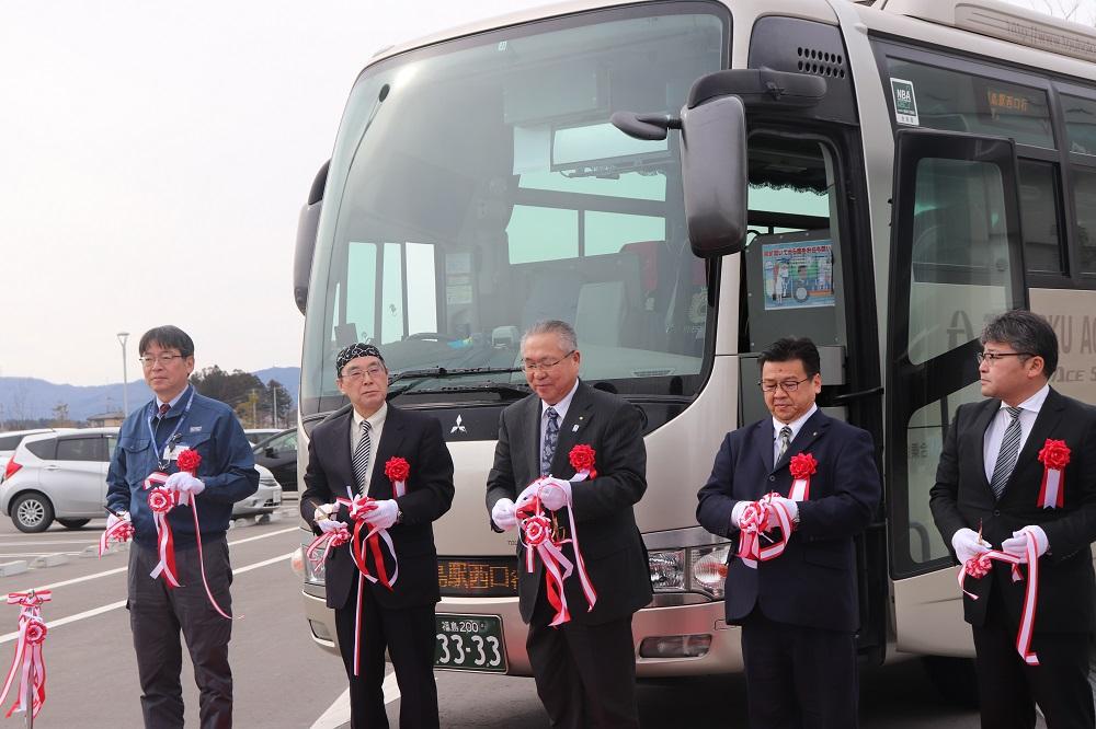 都市間バス「ロボテス⇔福島」線の出発式1