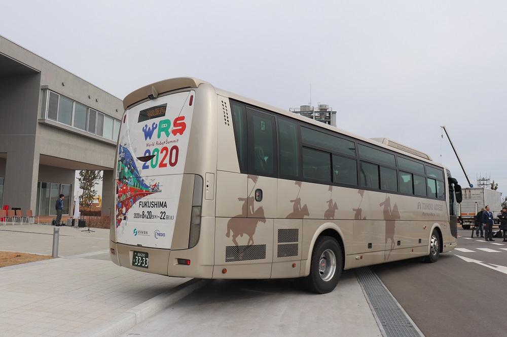 都市間バス「ロボテス⇔福島」線の出発式2