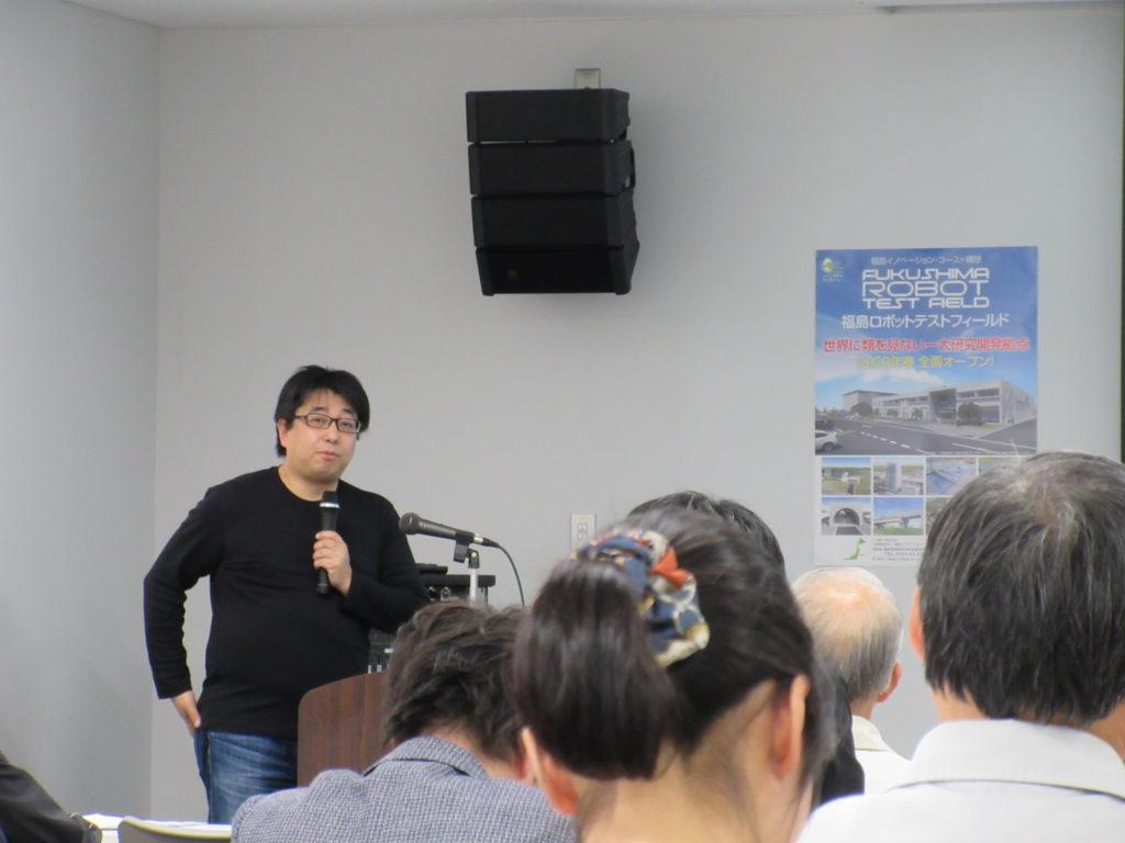 福島RTFでインキュベーション・サミットを開催しました!;