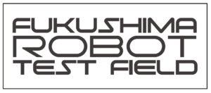 福島ロボットテストフィールドのロゴ-1