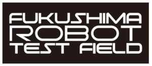 福島ロボットテストフィールドのロゴについて;