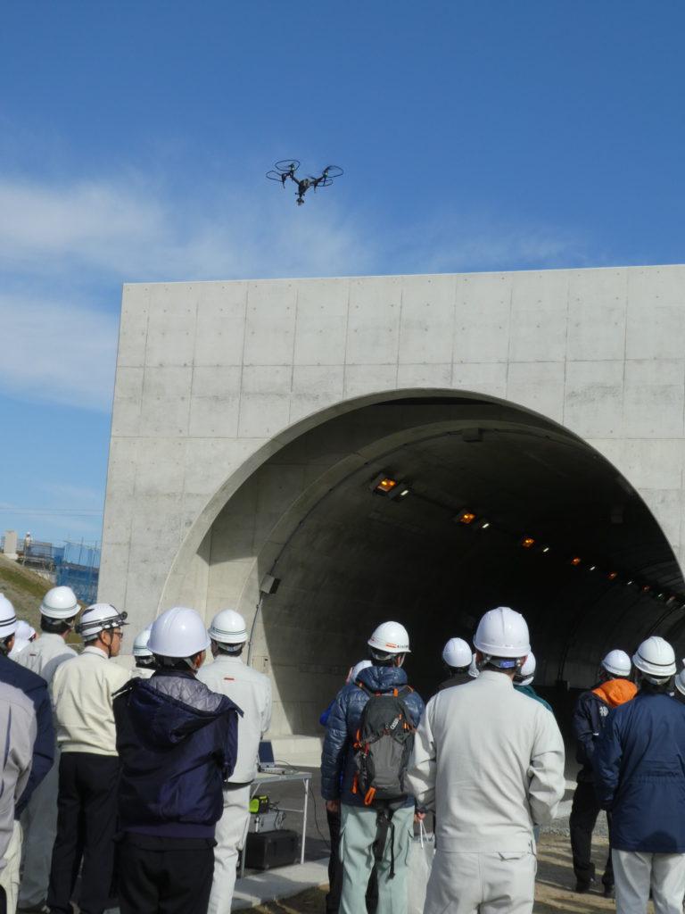 2nd Fukushima Prefectural Road Maintenance Conference;