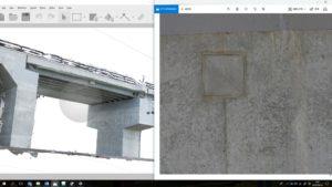 Verification Test of Bridge Inspection Services Using UAV (Denso Corporation);