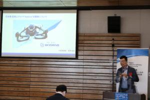 Hyper Interdisciplinary Conference – Fukushima Robot Test Field Opening Commemorative Forum 2020;