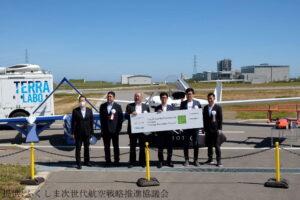 【ふくしま次世代航空戦略推進協議会の設立総会とシンポジウムが開催されました!】;