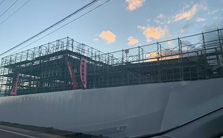 南相馬市産業創造センター